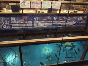 渋谷で魚釣り!?