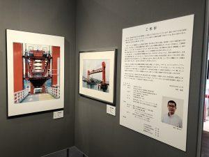上岡弘和写真展 「日本の可動橋」勝鬨橋とその仲間