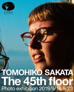 坂田智彦 写真展 「The 45th floor」